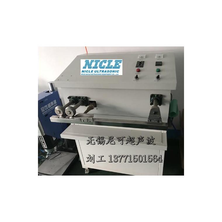 電泳超濾膜焊接機,電泳超濾膜陽極管焊接機