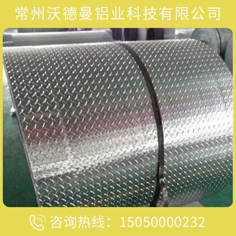 优质合金铝板生产厂家