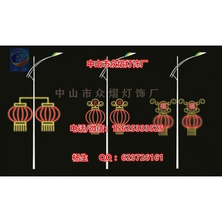 雙向燈 春節街道裝飾燈 紅光雙頭燈 雙面發光燈籠造型