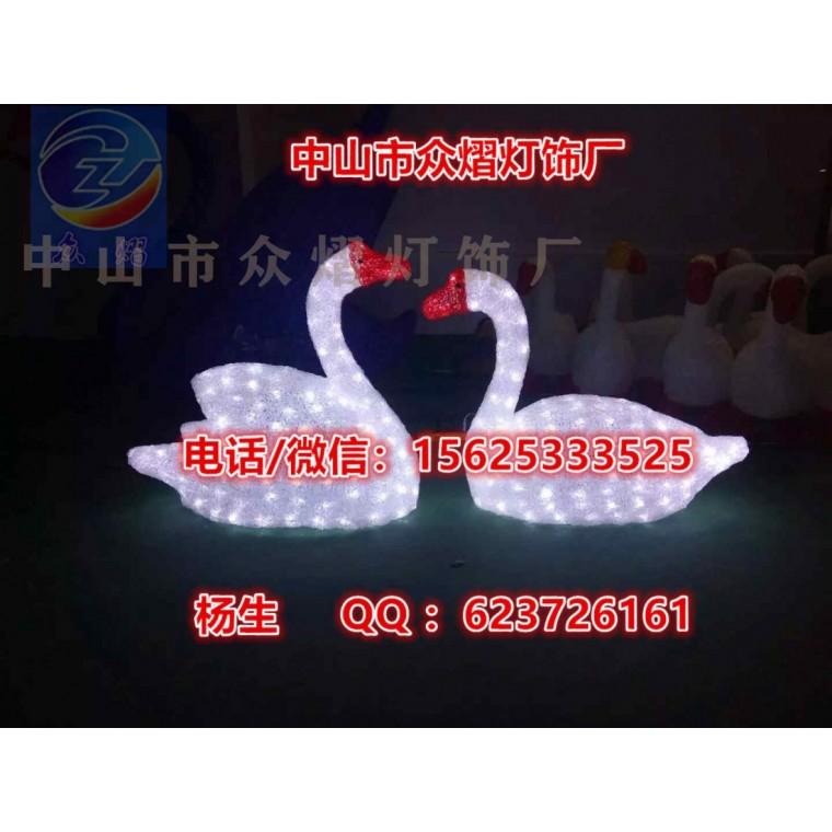 彩虹管LED圓二線36燈工程專用戶外裝飾燈帶 燈光節造型燈