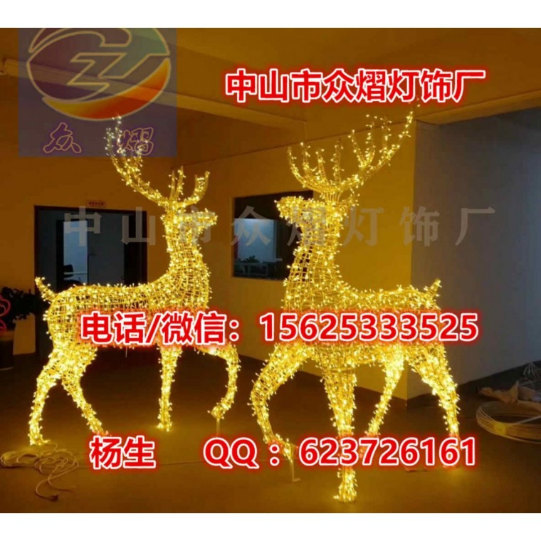 戶外防水滿天星燈串裝飾燈 圣誕節彩燈 2.0全銅線 高質量