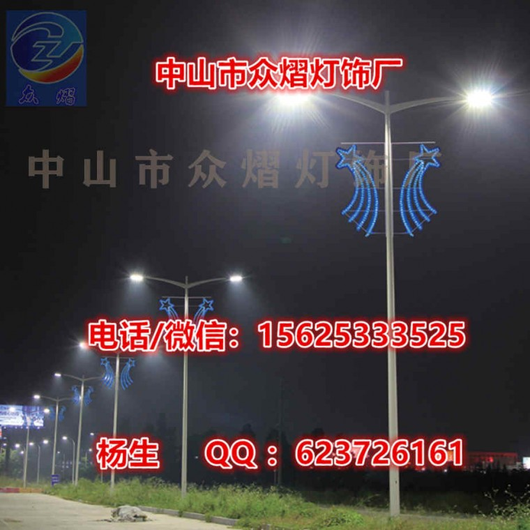 2020古 春節路燈桿裝飾燈 發光孔雀造型燈 大型花燈