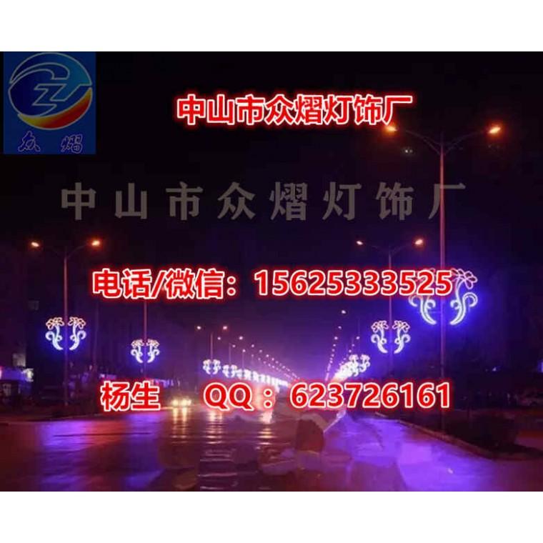 路燈桿裝飾燈 狗年春節街道亮化 LED雪花掛件燈 圖案造型燈