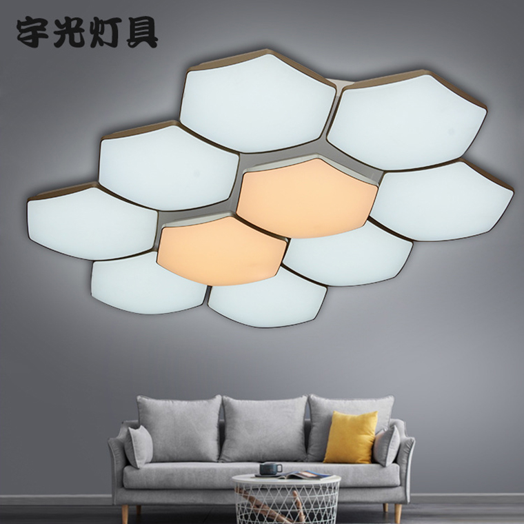 LED創意吸頂燈