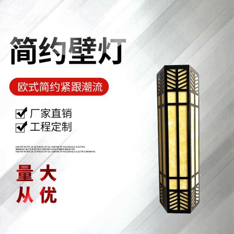 復古方形燈