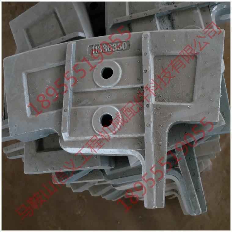三一重工2000混凝土攪拌機配件 葉片 攪拌機配件廠家電話