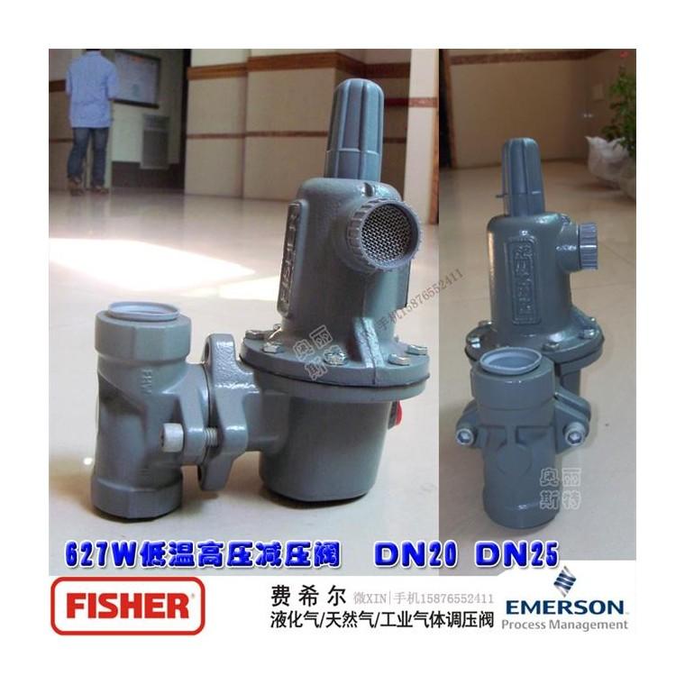 液化氣空溫氣化爐一級減壓閥627W-5