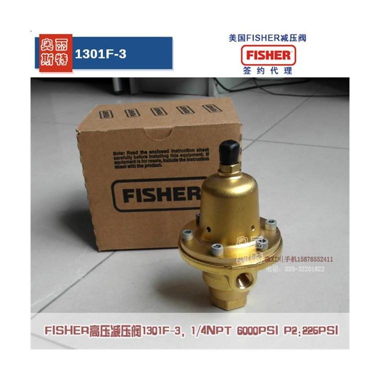 1301F-3超高壓減壓閥