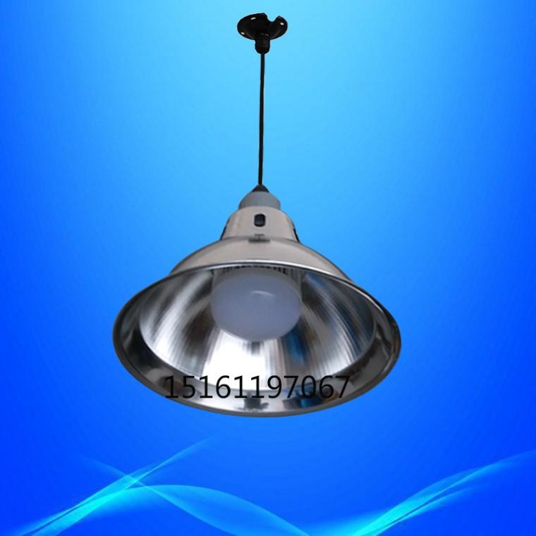 鋁制LED工礦燈罩