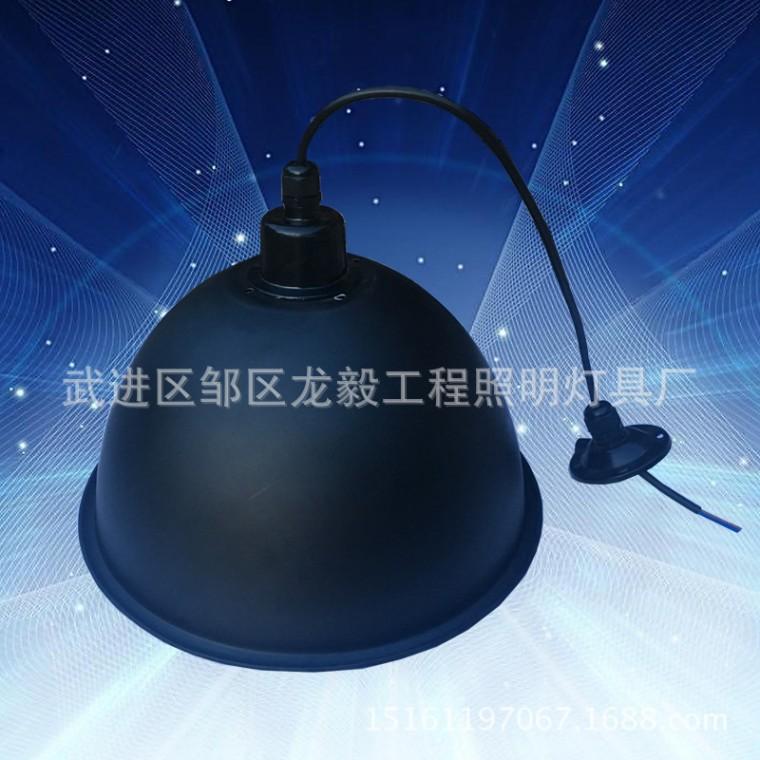 鋁制LED工礦吊燈
