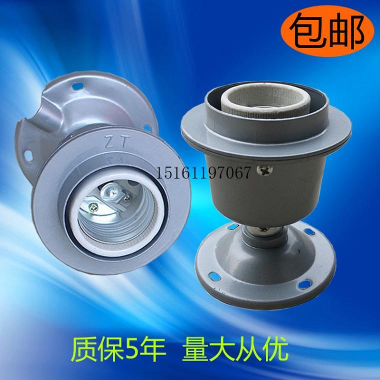 壓鑄鋁燈頭