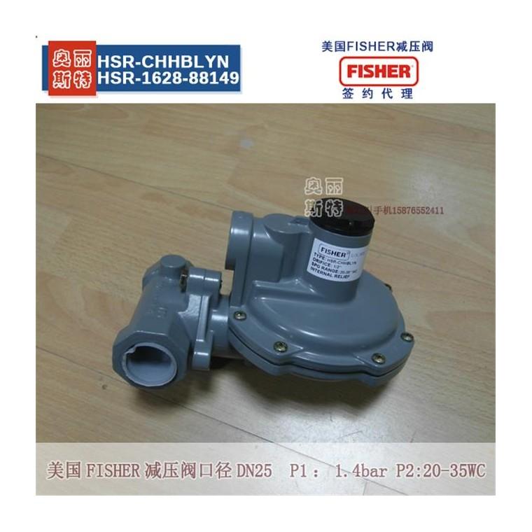HSR二級天然氣煤氣減壓閥