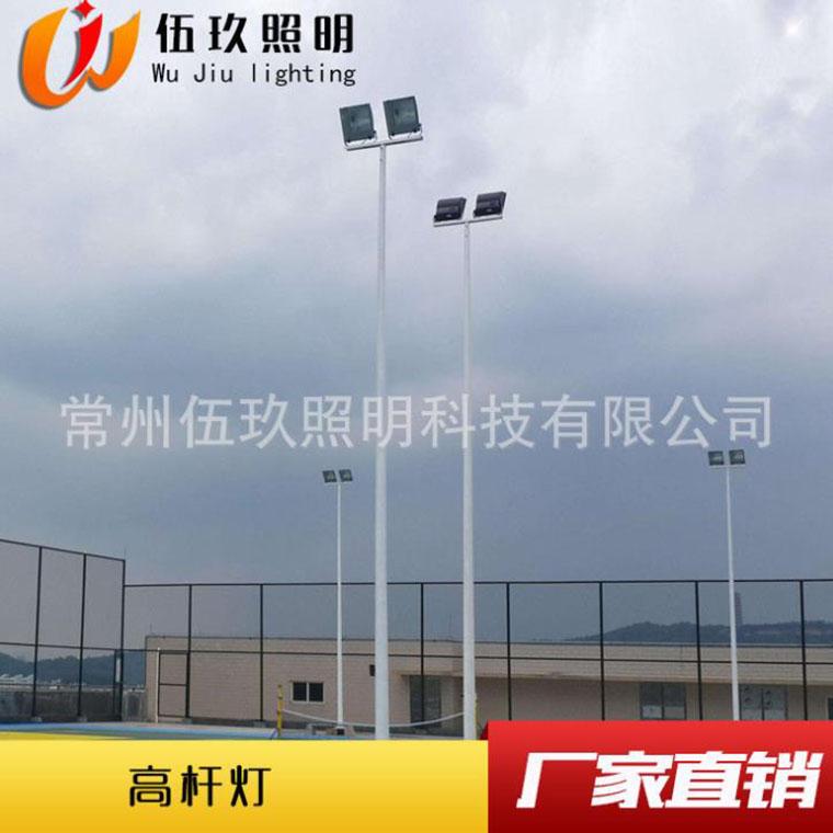 室外球場led路燈