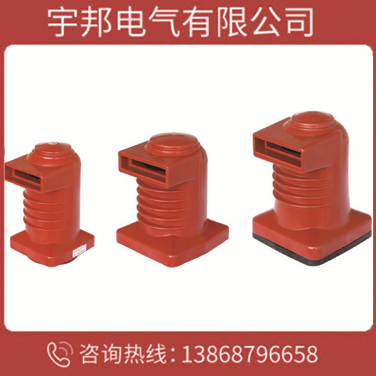 觸頭盒35kv高壓成套電器配件環氧樹脂中置柜觸頭盒高壓套管
