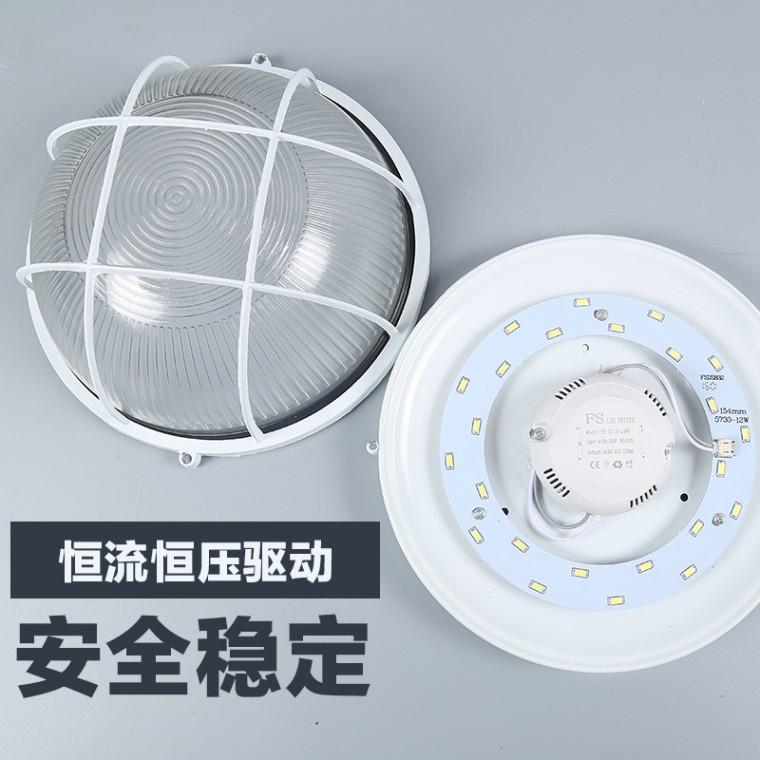 圆形LED防爆吸顶灯