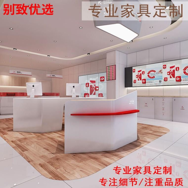 定制银行家具制造商