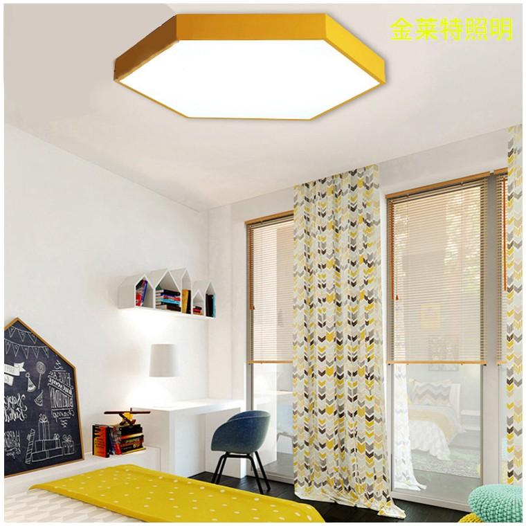 北欧马卡龙创意六边形灯饰