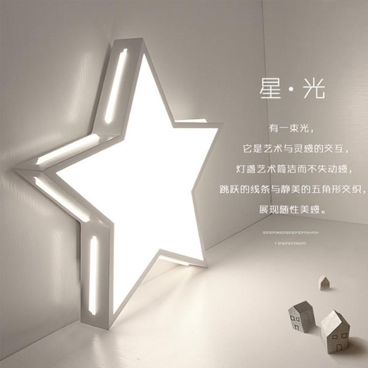 LED五角星创意吸顶灯
