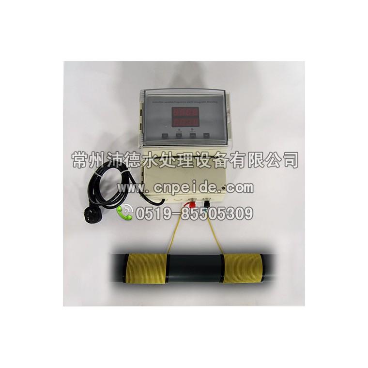 廠家直供CLDC型廣譜感應水處理器_沛德感應式電子水處理器