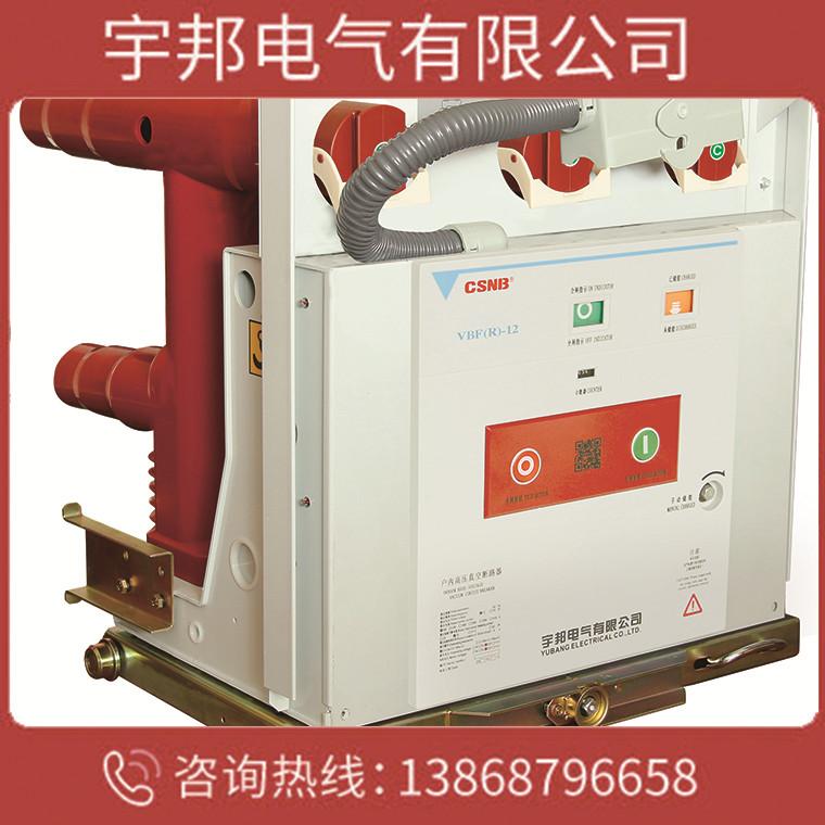 供应10KV真空断路器户内高压真空断路器 手动高压真空断路器