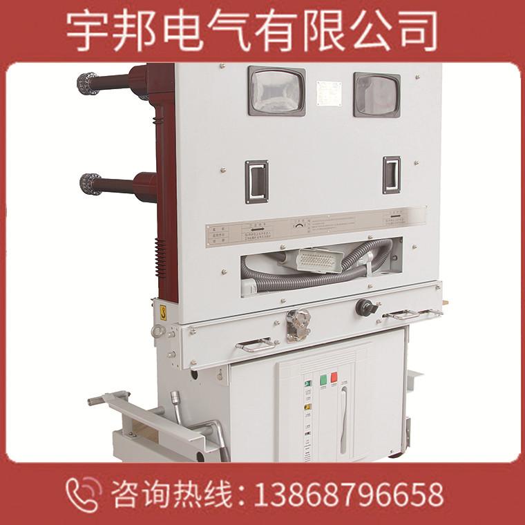 真空断路器ZN85-40.5户内高压真空断路器手动高压断路器