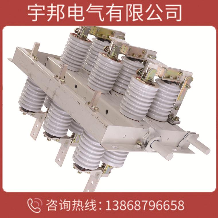 廠家直銷GN30-12型系列戶內旋轉式高壓隔離開關批發定制