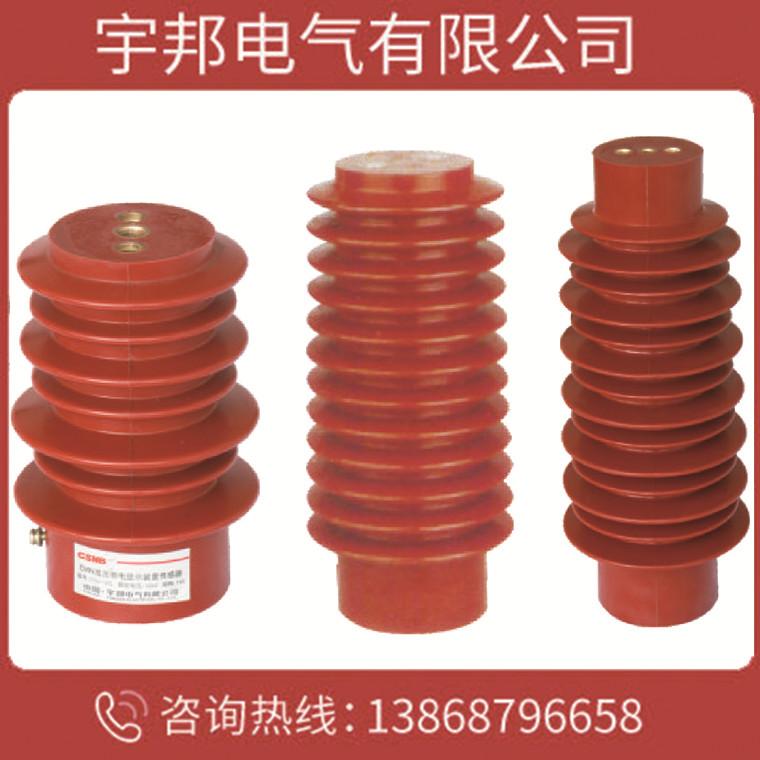 帶電顯示裝置傳感器CG5環網柜配件10/35KV高壓傳感器