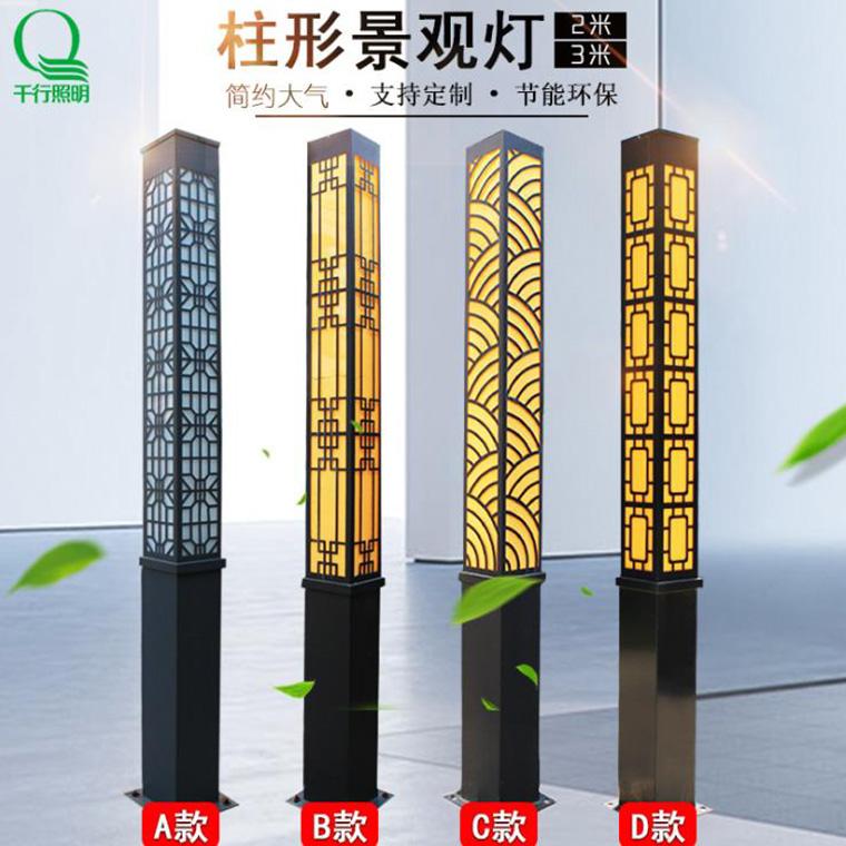 方形景觀燈