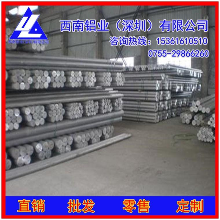 浙江LY12铝棒,5A02优