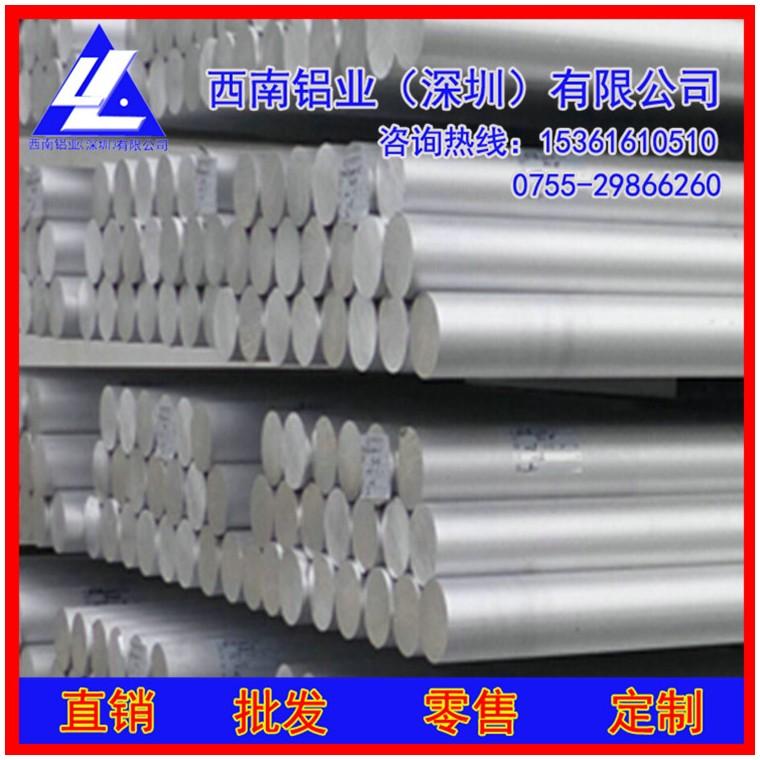 3003铝棒*高品质2024