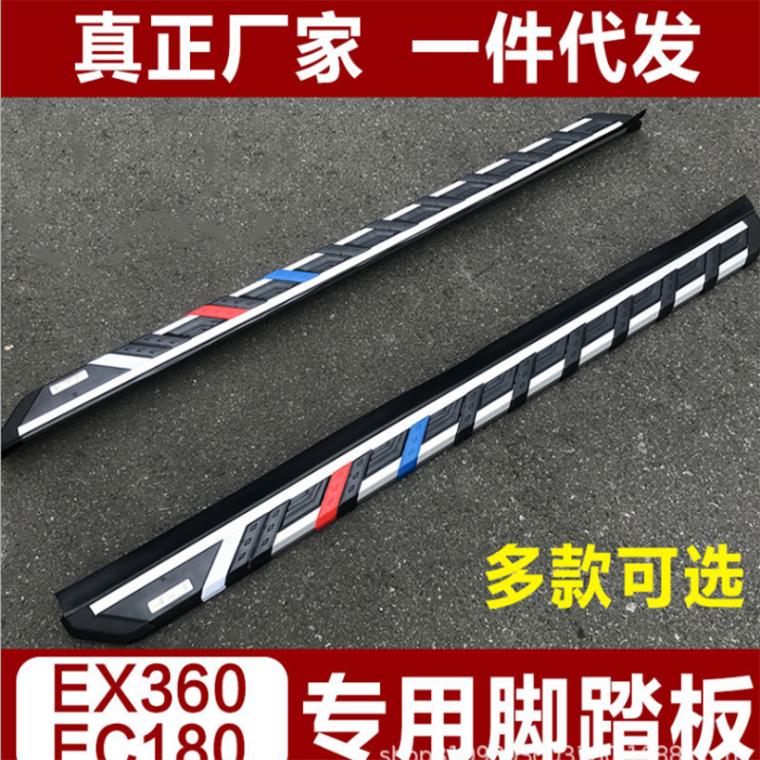 凱迪拉克XT4/XT5腳踏板側踏板