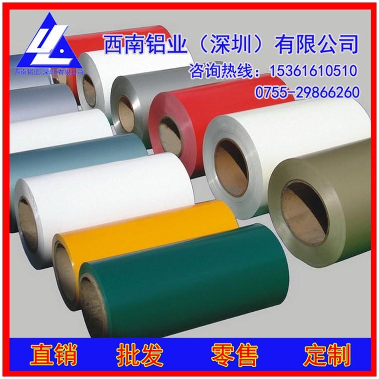 4032铝带,1100防锈耐