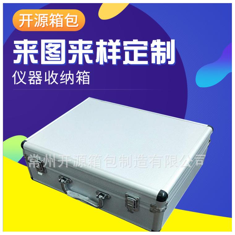 多功能铝合金仪器防震收纳箱