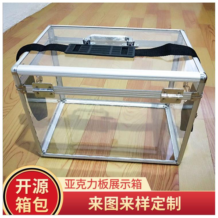 定制小型透明亚克力板展示器械箱