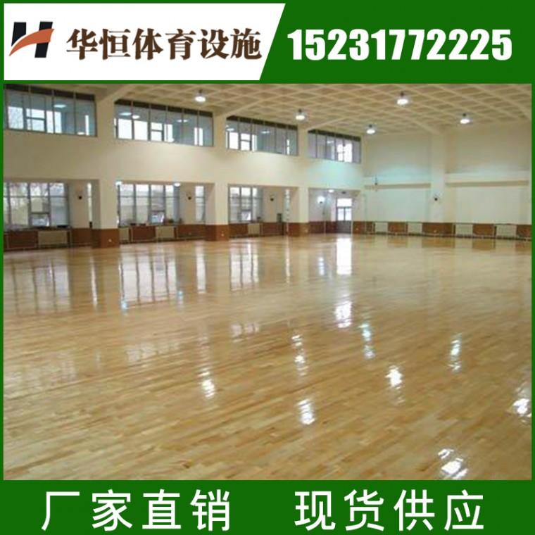 體育館木地板