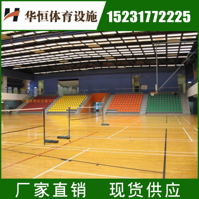 羽毛球館木地板-華恒