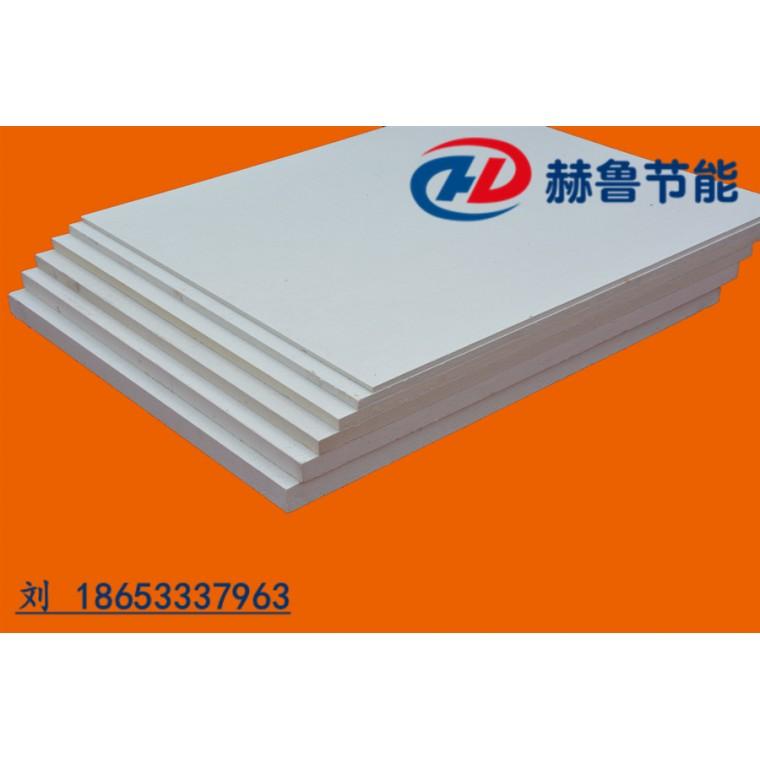 硅酸铝纤维板,硅酸铝