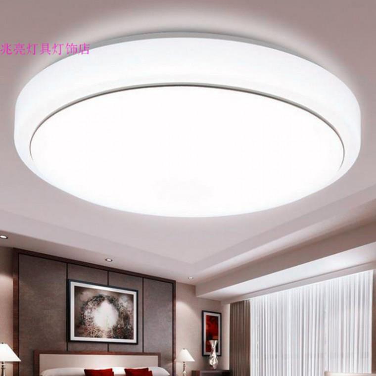 LED亞克力圓形吸頂燈