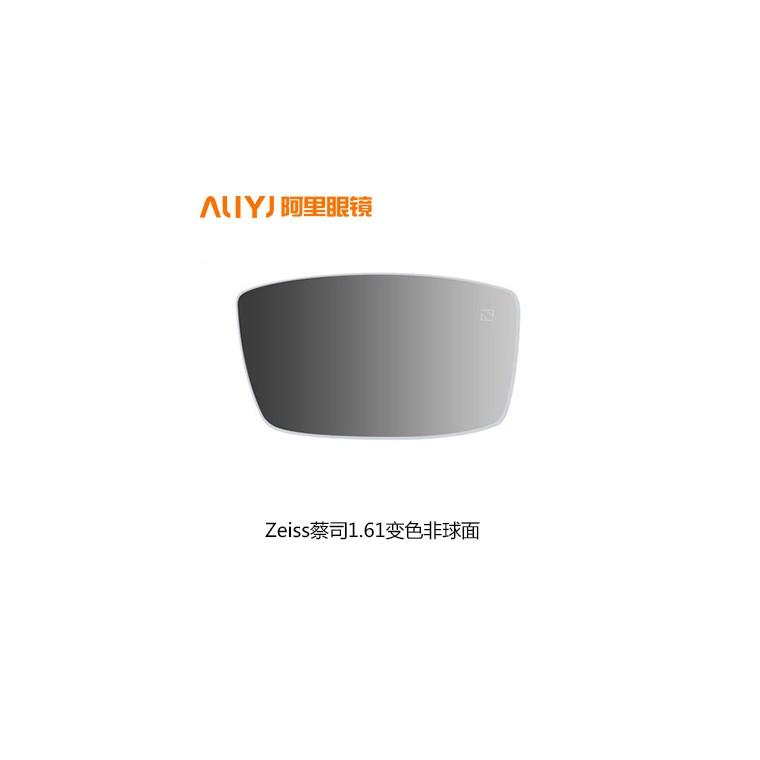 眼鏡片批發,蔡司依視路豪雅鏡片,防藍光輻射非球面鏡片廠家直銷