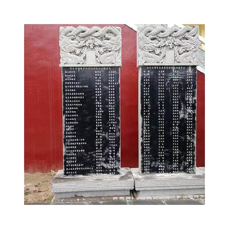 青石墓碑供應