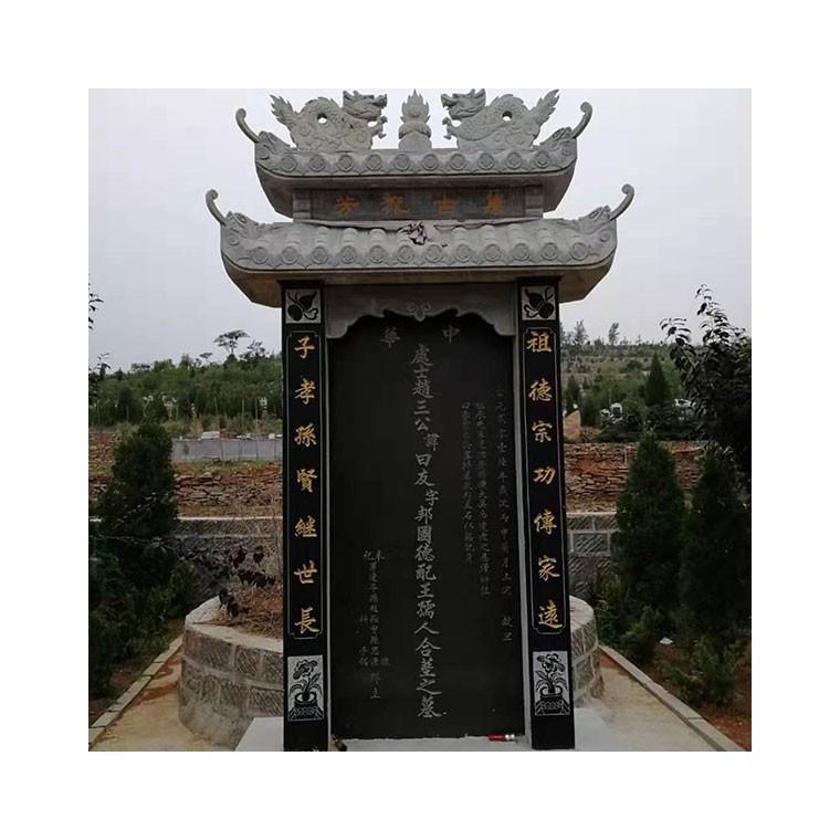 加工青石墓碑