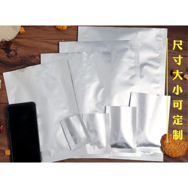 防靜電.避光.防潮(鋁箔袋)蘇州星辰廠家直銷