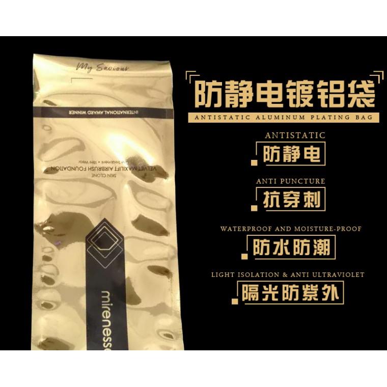 防靜電.防護.避光(鍍鋁袋)蘇州星辰工廠直銷