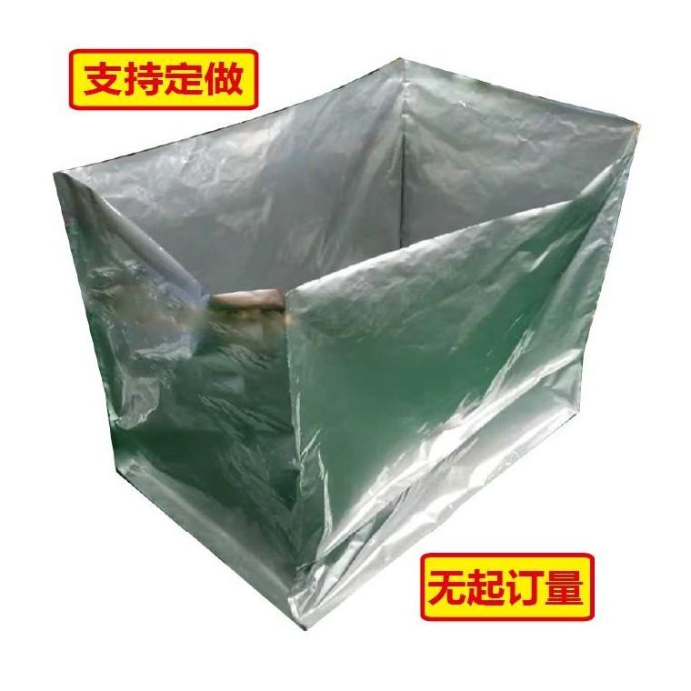 全國可定做各式各樣的噸袋蘇州星辰廠家直銷