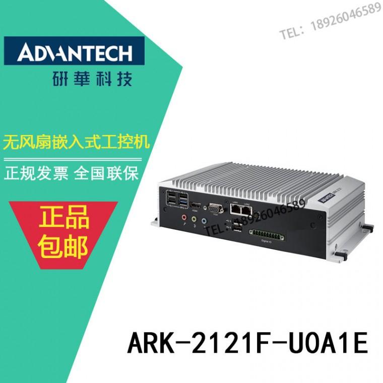 研华ARK-2121F整机ARK-2232L广州钻石供应