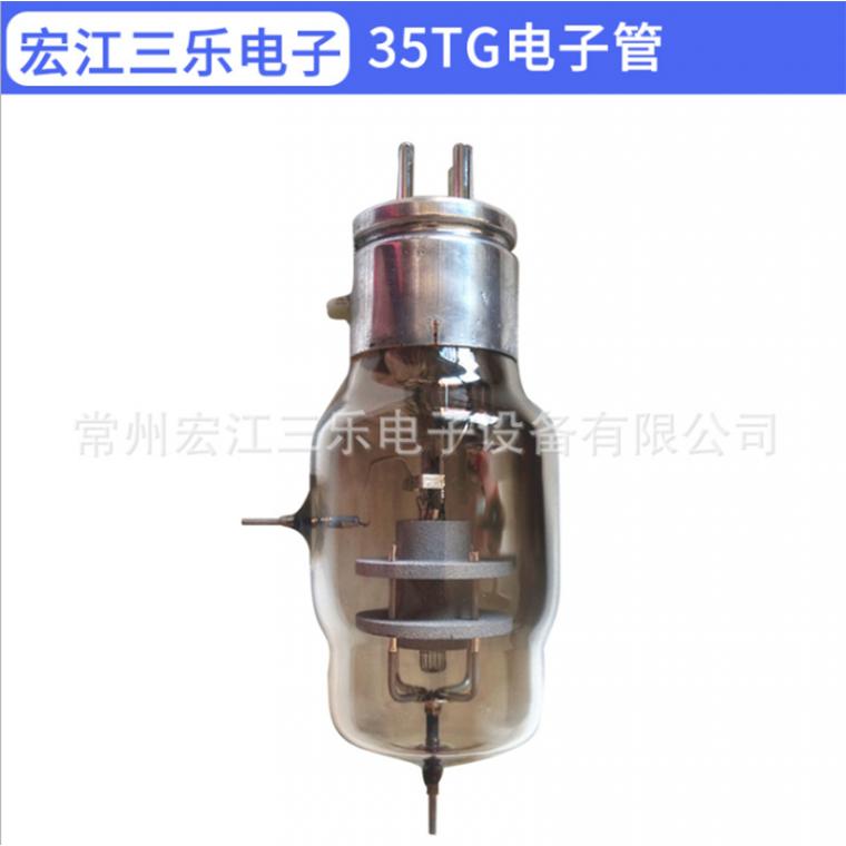 电子管35TG NL-35TG 焊接