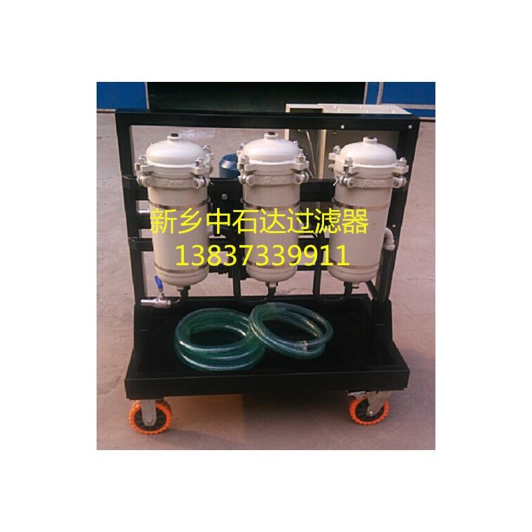 滤油机设备