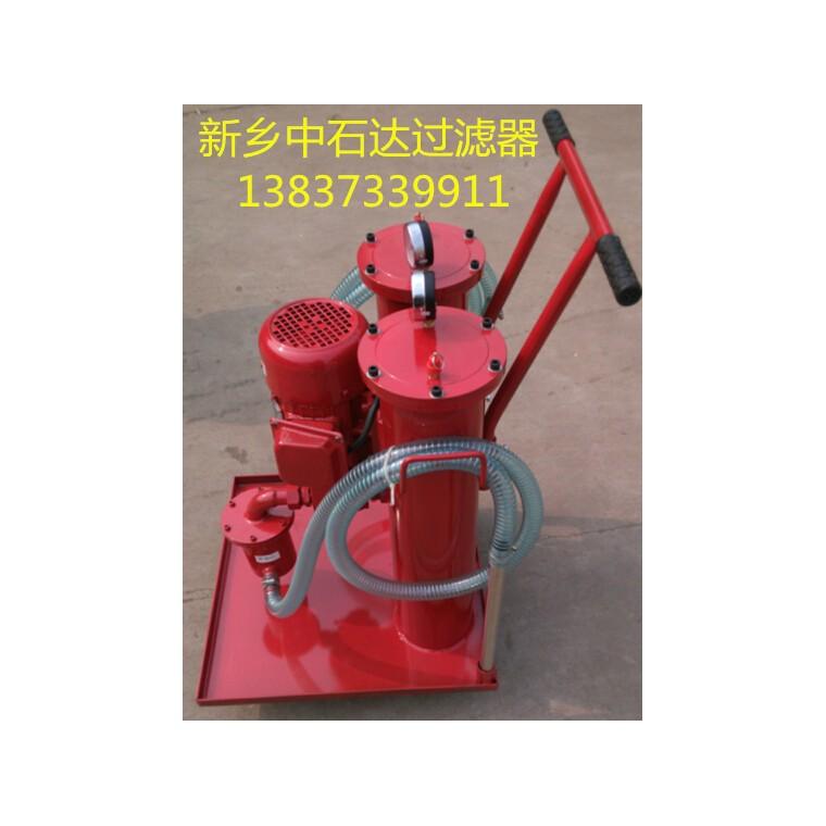 工业用油滤油机