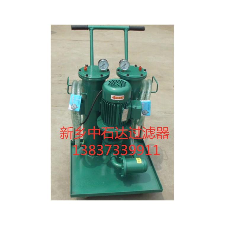 工业滤油机