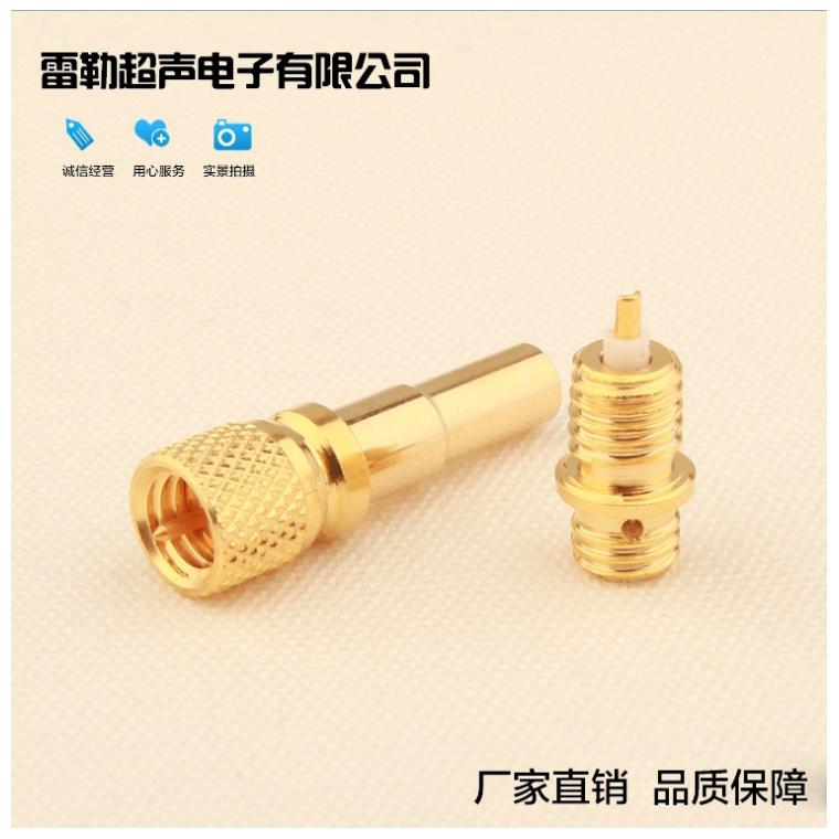 熱銷批發探傷接頭接插件 高頻連接線插頭
